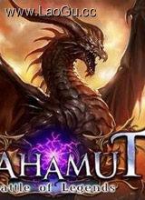 巴哈姆特之怒第二季
