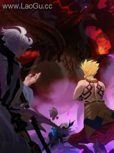 Fate/Grand Order 绝对魔兽战线 巴比伦尼亚