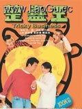 《整蛊王 粤语》海报
