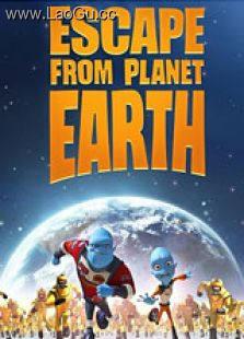 《逃离地球》海报