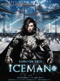《冰封:重生之门》海报