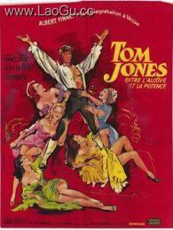 《汤姆・琼斯》海报