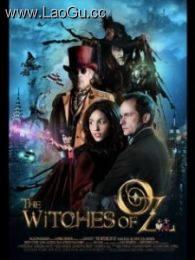 《奥兹女巫》海报