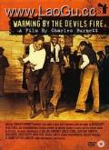 《在恶魔的火旁取暖》海报