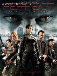 《机器人的崛起》海报