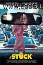 《车震目击》海报