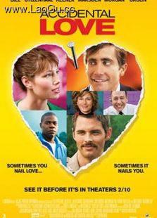 《意外的爱情》海报