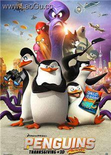《马达加斯加的企鹅(国语)》海报
