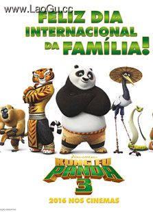 《功夫熊猫3》海报
