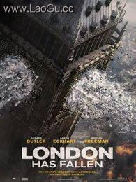 《伦敦陷落》海报
