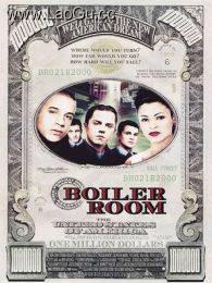 《股票分析师》海报