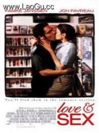 《爱的天空》海报