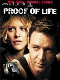 《生命的证据》海报