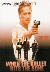 《传奇英雄》电影海报