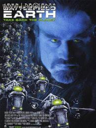 《地球战场》海报