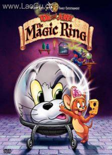 《猫和老鼠:魔戒》海报