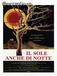 《午夜的太阳》海报