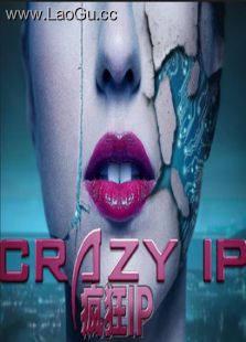 《疯狂ip》海报