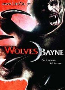 《狼人拜恩》电影海报