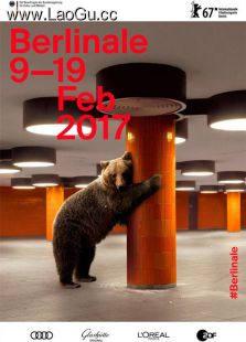 《第67届德国柏林电影节红毯暨开幕式》海报