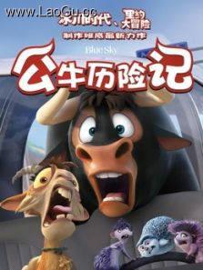《公牛�v�U�(普通�)》海��