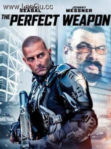 《未来杀手(2016)》电影海报