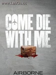 《死神航班》电影海报