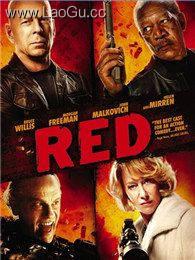 《赤焰战场》海报
