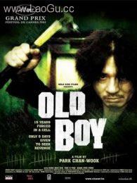 《老男孩》海报