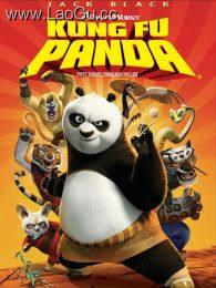 《功夫熊猫(国语版)》海报