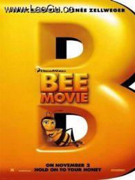 《蜜蜂总动员》海报