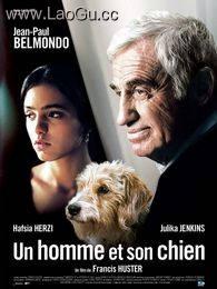《男人与狗》海报