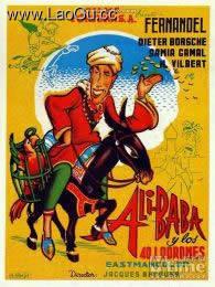 《阿里巴巴和四十大盗 法国版》海报
