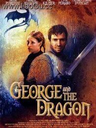 《乔治和龙》海报