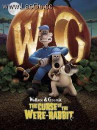 《超级无敌掌门狗4:人兔的诅咒》海报