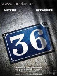 《36总局》海报