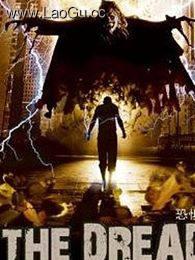 《恐惧(07美国版)》海报