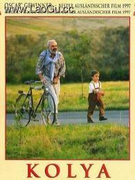 《给我一个爸》海报