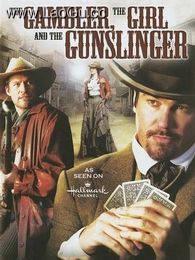 《赌徒、女孩和枪手》海报
