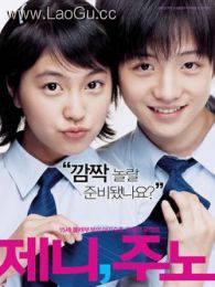 《新娘15岁》海报