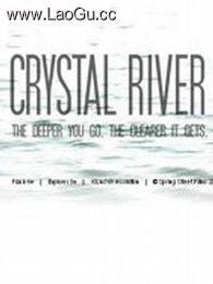 《水晶河》海��