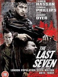 《最后的七个》海报