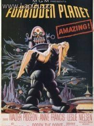 《惑星历险》海报