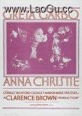 《安娜克里斯蒂》海报