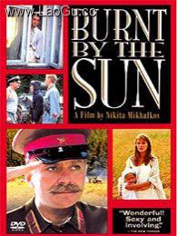 《毒太阳》海报