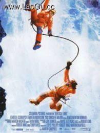 《垂直极限》海报