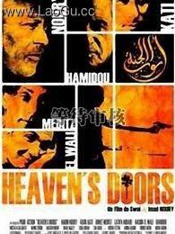 《天堂之门》海报