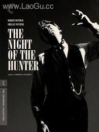 《猎人之夜》海报