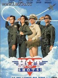 《反斗神鹰》电影海报