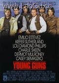 《年轻枪手》海报